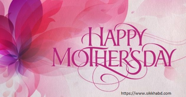 Mothers day paragraph