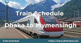 Train Schedule Dhaka to Mymensingh